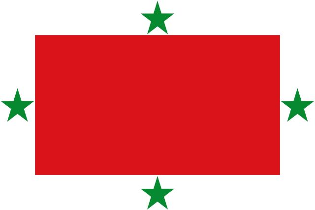 Bandera Cañada Juncosa