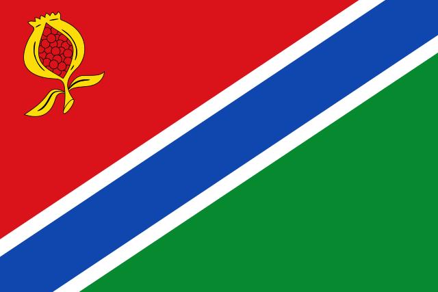 Bandera Cenes de la Vega