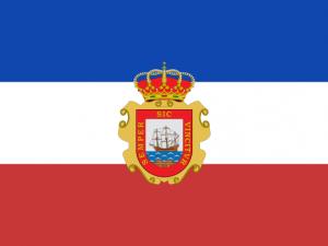 Bandera El Astillero