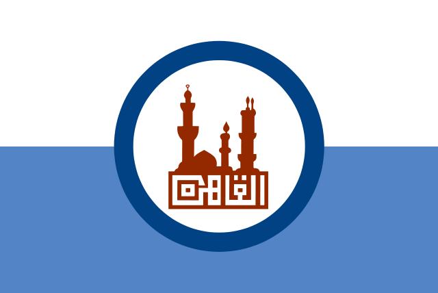 Bandera El Cairo