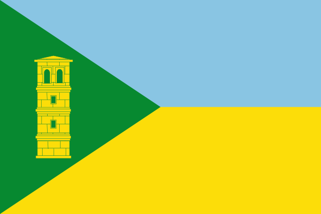 Bandera Erustes