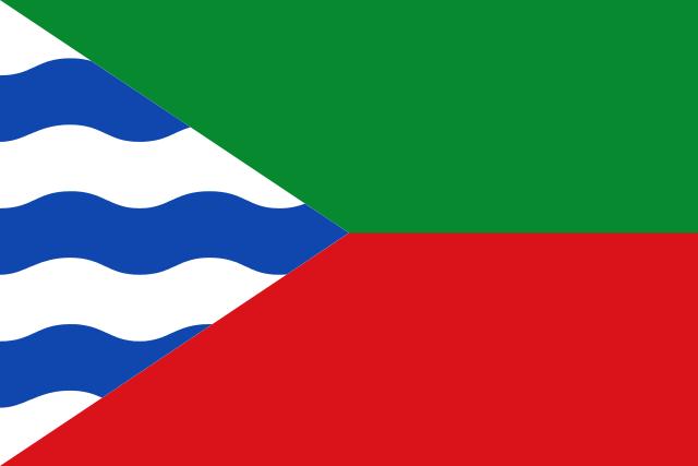 Bandera Ledanca