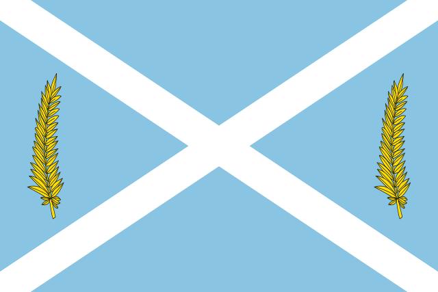 Bandera Òrrius