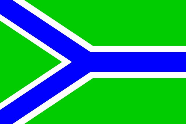 Bandera Ribera de Arriba