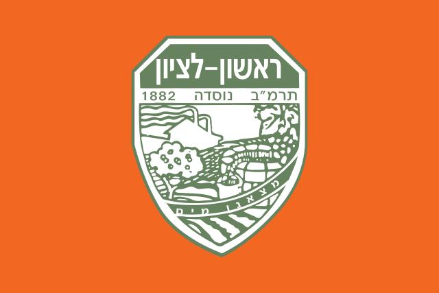 Bandera Rishon Lezion