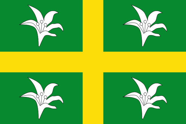 Bandera Santa Cruz de Marchena