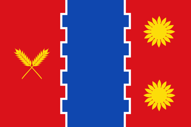 Bandera Villarroya del Campo
