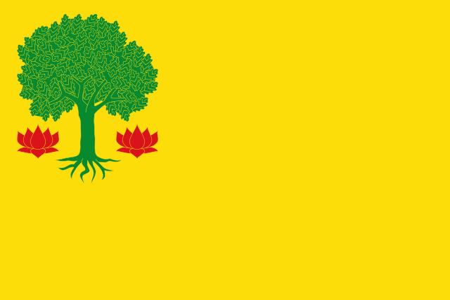 Bandera Montederramo