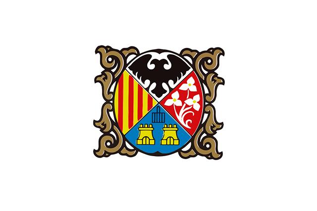 Bandera Pobla de Segur, La