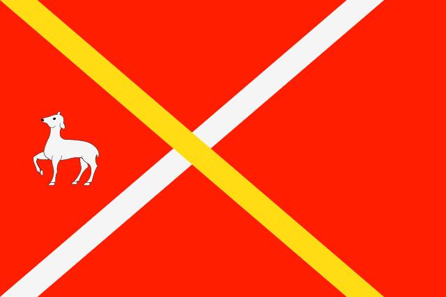 Bandera Sant Pere Sallavinera