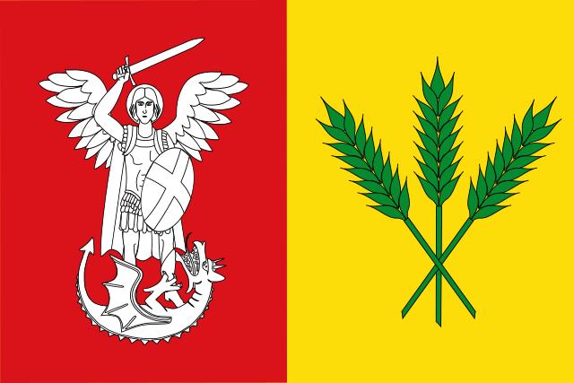 Bandera Abezames