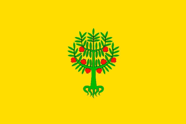 Bandera Granyena de les Garrigues