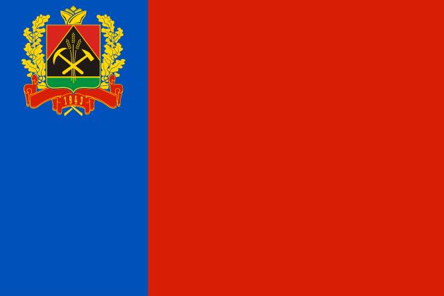 Bandera Kemerovo