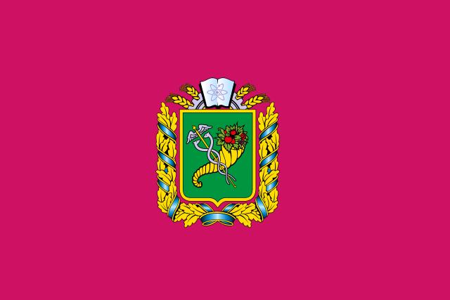 Bandera Óblast de Járkov