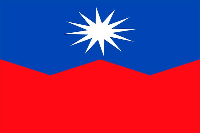 Bandera Santa María del Cubillo