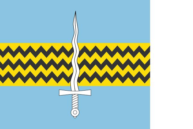Bandera Seana