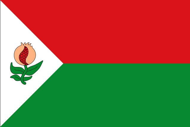 Bandera Beas de Granada