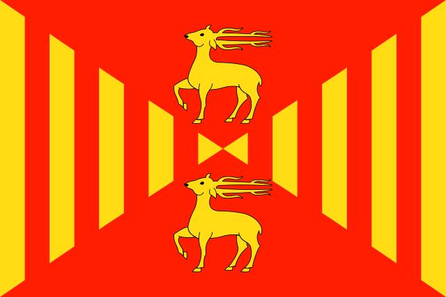 Bandera Cervera