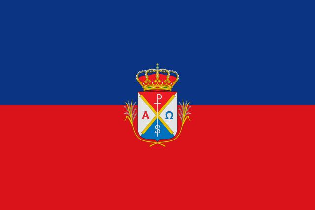 Bandera La Puebla del Río