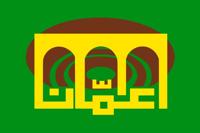 Bandera Amán