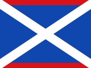 Bandera Arrigorriaga