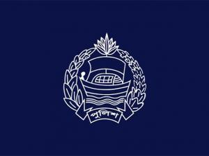 Bandera Bangladesh Police