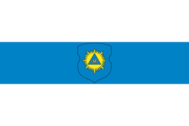 Bandera Braslava