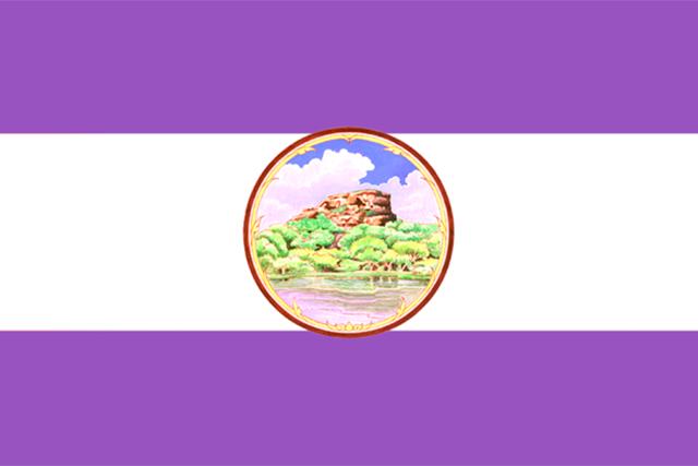 Bandera Bueng Kan
