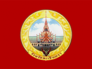 Bandera Chachoengsao