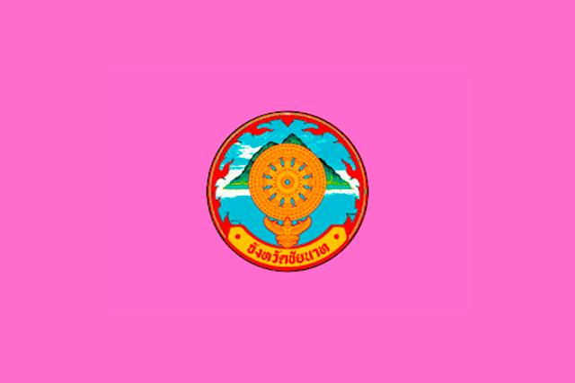 Bandera Chai Nat