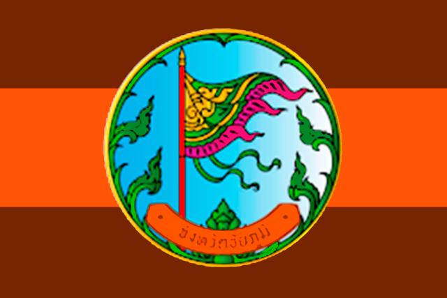Bandera Chaiyaphum