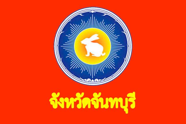 Bandera Chanthaburi