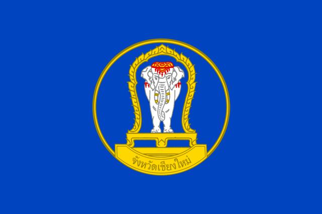 Bandera Chiang Mai