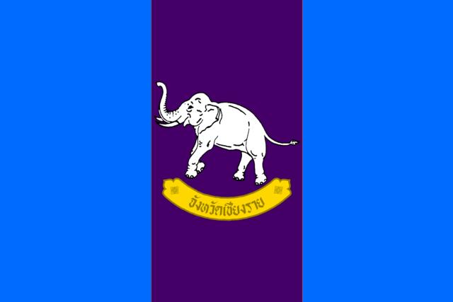 Bandera Chiang Rai