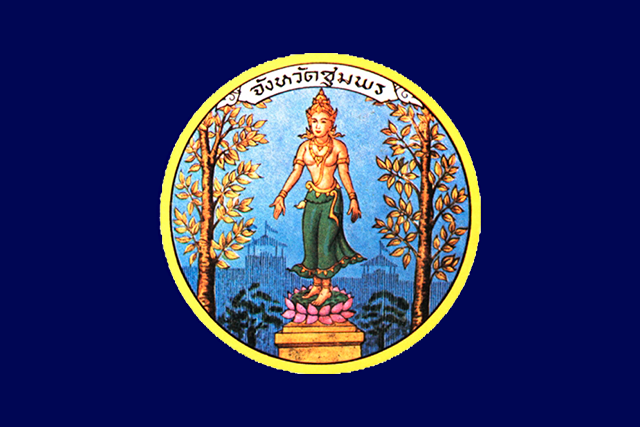 Bandera Chumphon