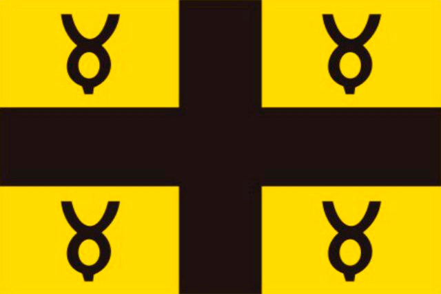 Bandera Cruz das Almas