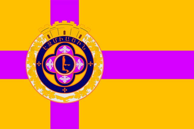 Bandera Echmiadzin
