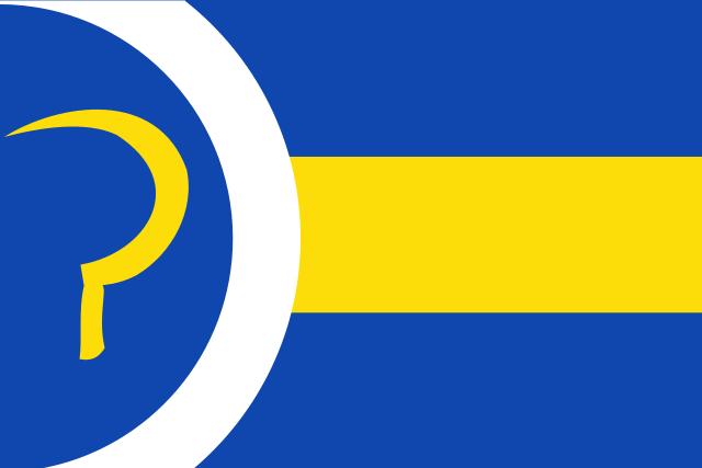Bandera Foz-Calanda