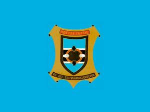 Bandera Gaborone