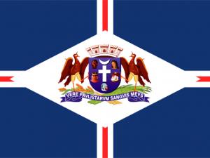 Bandera Guarulhos