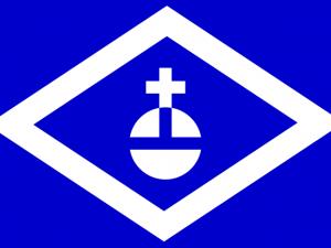 Bandera Hormigueros (Puerto Rico)