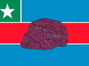 Bandera Itacoatiara