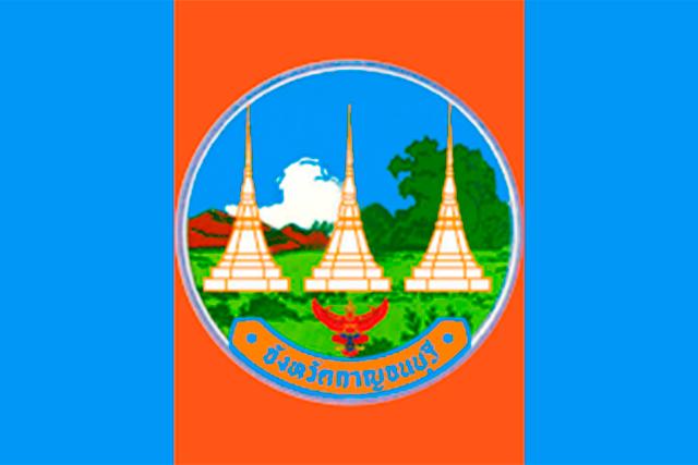 Bandera Kanchanaburi
