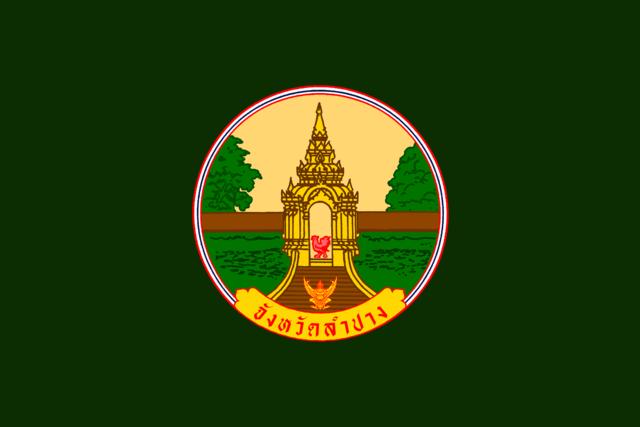 Bandera Lampang