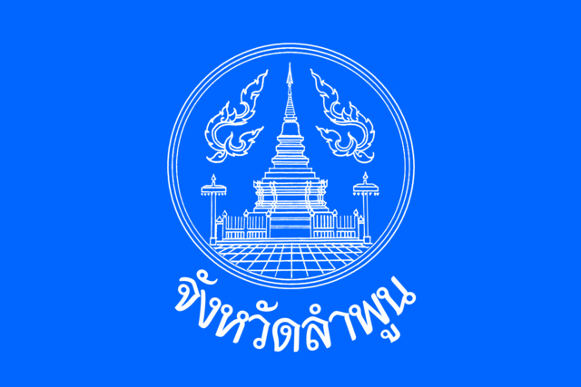 Bandera Lamphun