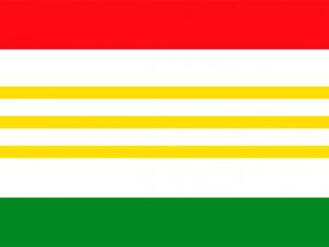 Bandera Lebrija (Santander)