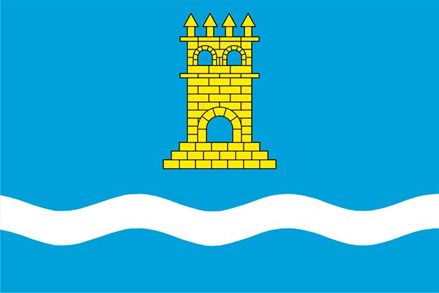 Bandera Llissá de Munt