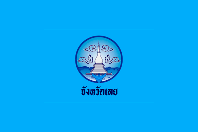 Bandera Loei