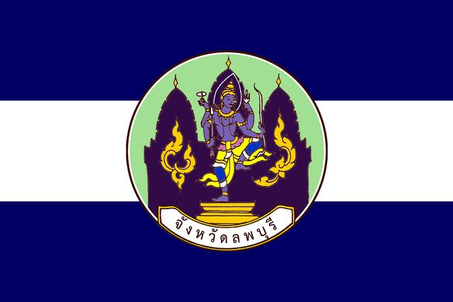 Bandera Lopburi
