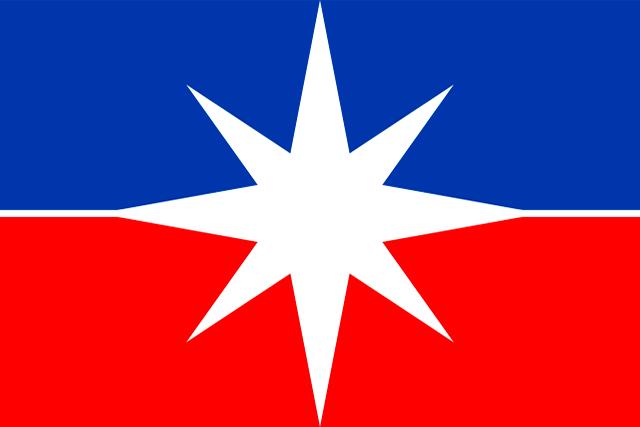 Bandera Luís Eduardo Magalhães